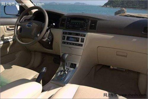 比亚迪F3DM 包牌价格9.9万元 深圳独售