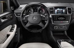2013款奔驰GL350 现车甩卖团购活动招募