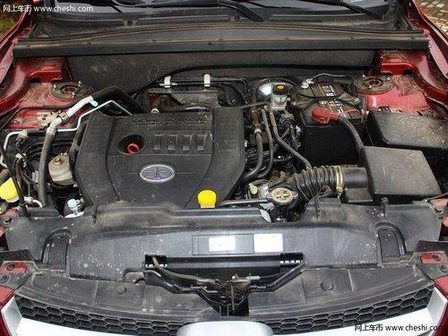 奔腾X80本月16日上市 售价约13-18万元