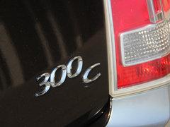 重塑美式豪迈 克莱斯勒新300C试驾体验