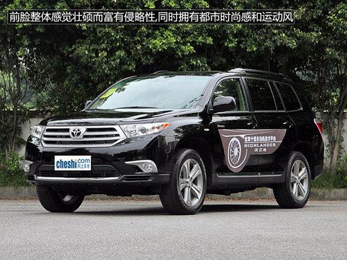 菲跃/汉兰达/科帕奇/酷威--都市SUV推荐