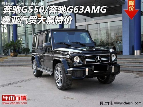 Suv5d as well 778723 Nifedipine 10 Mg also 116956 also 148618 Diamond Encrusted Sl E  ww Pics moreover Mercedes Benz Gl 320 Cdi 08. on gl550 amg