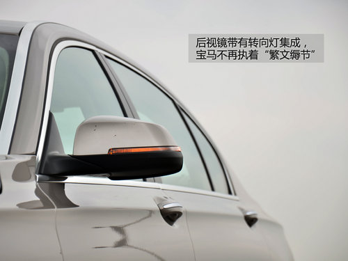 定义标准者 试驾体验宝马740Li xDrive