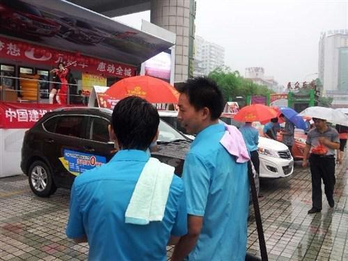 广汽传祺 雨中传奇 GS5 2天成交62台
