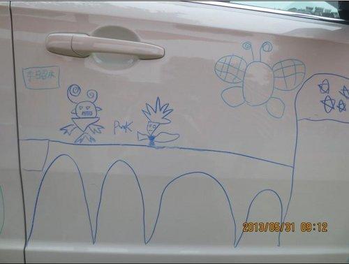 我爱祖国 天虹杯儿童绘画大赛