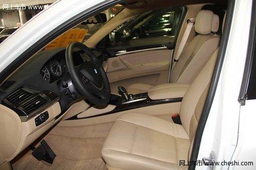 2013款进口宝马X5  现车优惠限时让利售