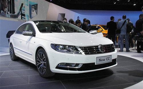 一汽大众新款cc预售价公布 25.68万元起