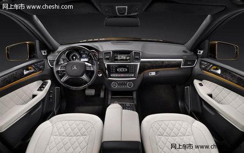 2013款奔驰GL350  现车无底价酬宾102万