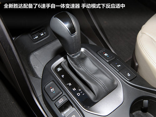 """端午节选""""粽子车"""" 上半年热点SUV推荐"""