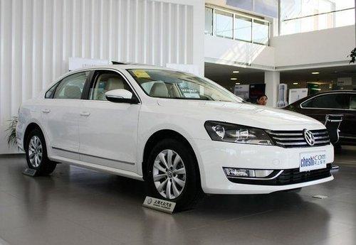 (三)上海大众汽车有限公司2009年10月23日至2012年5月23高清图片