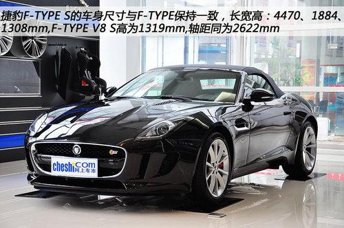 车市到店实拍捷豹F TYPE S 执着运动型敞篷跑车 广西新闻网汽车频道高清图片