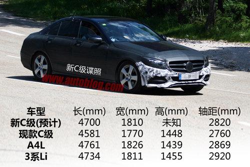 2013款北京奔驰c级c180 c260北京4s降9w