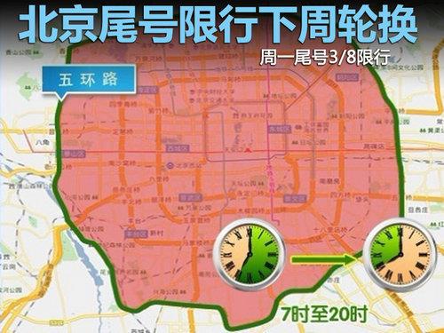 亚洲城88游戏娱乐 2