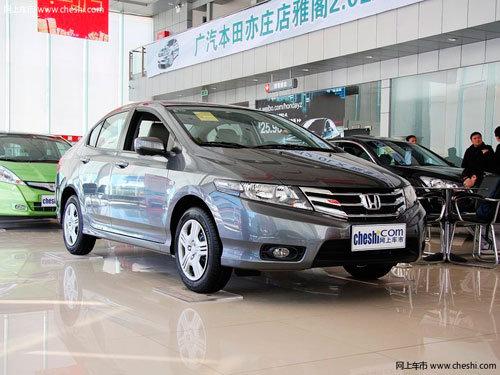 长春锋范最高优惠1.4万元 现车销售