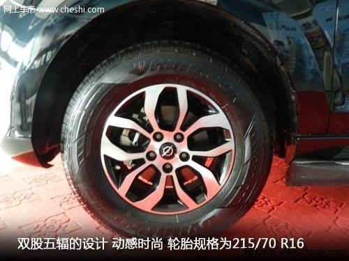 体验全新海马S7 荆州到店实拍