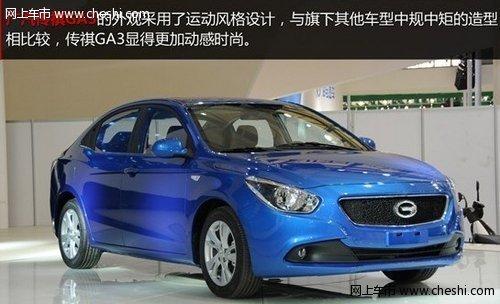 传祺GA3惊艳亮相贺兰山8月汕头传祺首发