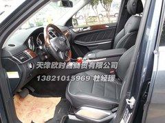2013款奔驰GL550  保上牌175万当天开票