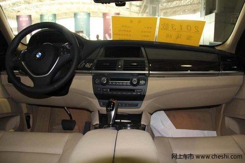 2013款宝马X5手续齐全  惊喜掀底价60万