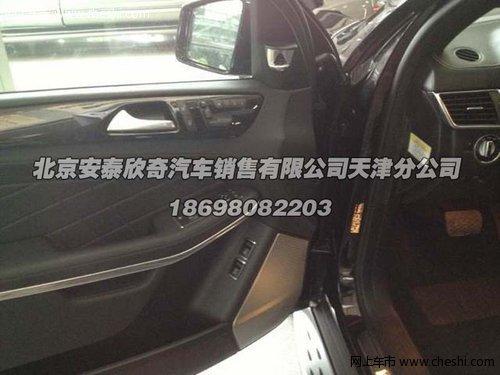2013款奔驰GL550 现车无限让利超值特售