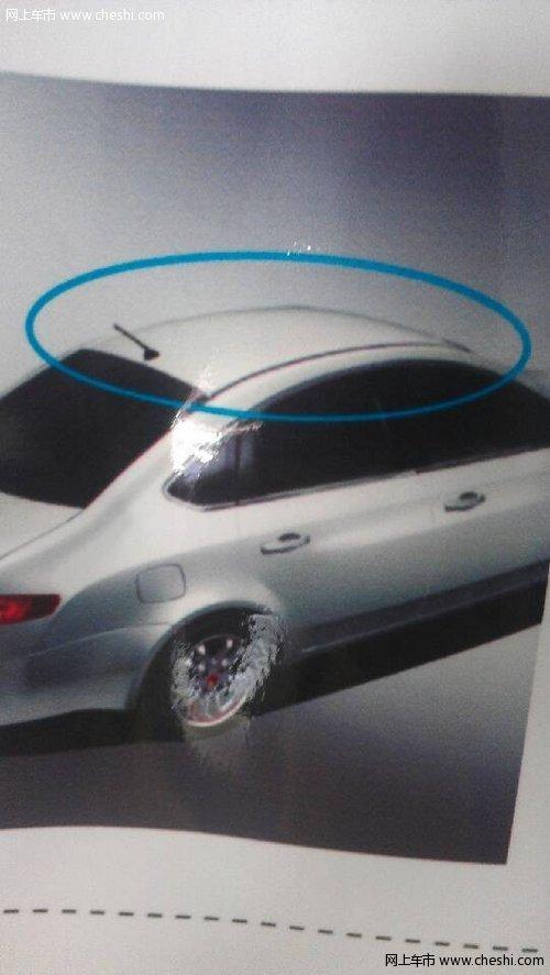 汕头桌奇:莲花汽车独有的十重安全设计