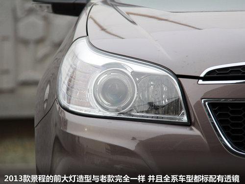 顶配对顶配 15万选中级车还是紧凑级车