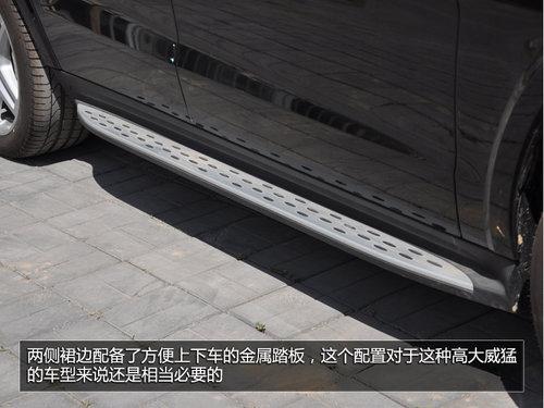 配AMG外观套件 2013款奔驰GL500到店实拍