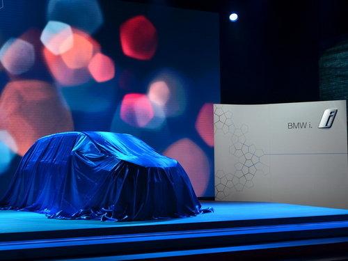 宝马i3全球首发 将于明年上半年中国上市