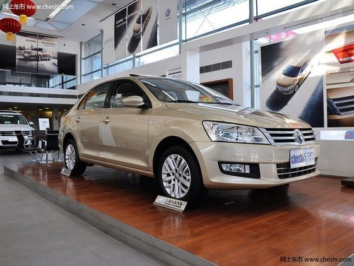 湖州永达上海大众新桑塔纳优惠6000元 现车充足高清图片