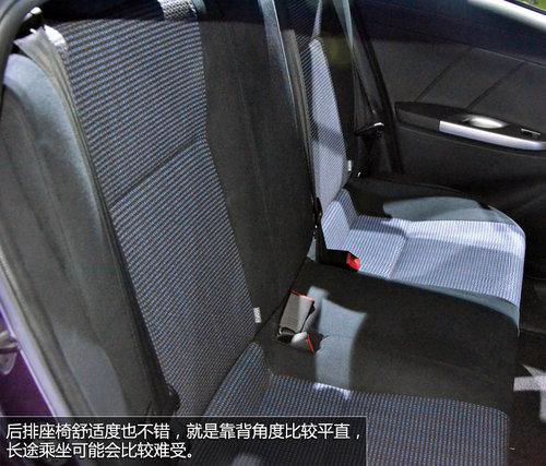 依旧4AT变速箱 新一代国产威驰实拍解析高清图片