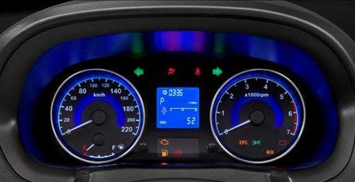 2014款奇瑞E5上市 售价6.58万-8.48万元