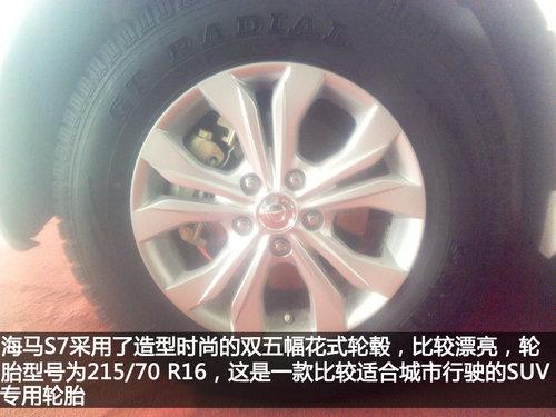 骑士升级版—枣庄店内实拍全新海马S7