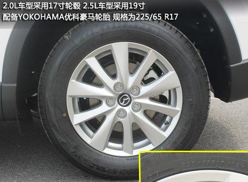 长安马自达国产CX-5丽水进店实拍评测