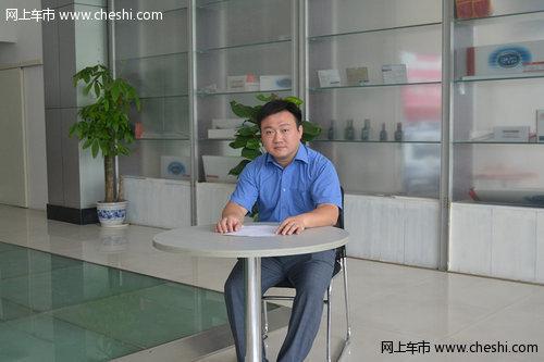 网上车市专访东风风行区域经理刘玮先生