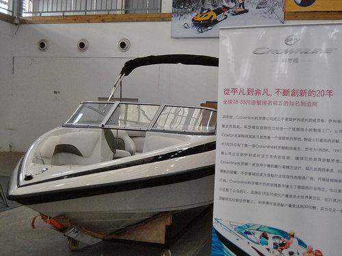途我自在房车露营 8月15日北京蟹岛举办