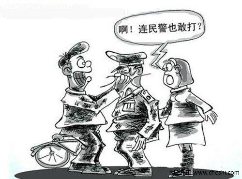 手绘警察图片大全动漫