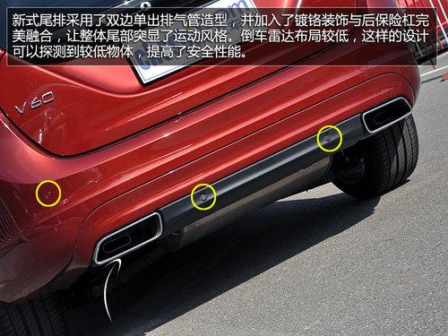 多功能型选手 到店实拍沃尔沃V60智雅版
