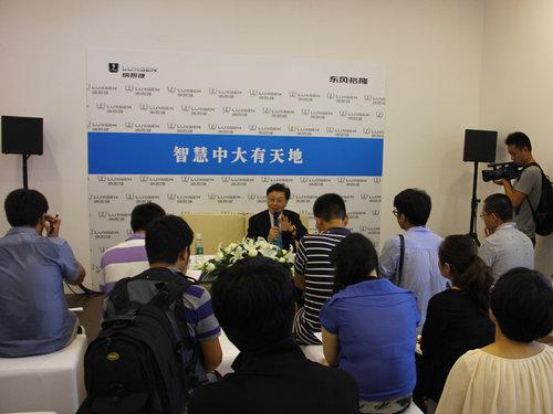 访东风裕隆汽车有限公司副总经理白清源