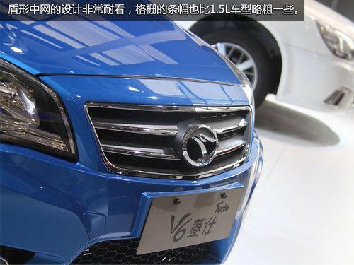 涡轮增压上身 成都车展东南V6菱仕Turbo