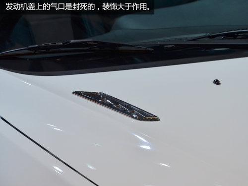 黑内饰/T动力 车展实拍东南V5菱致Turbo