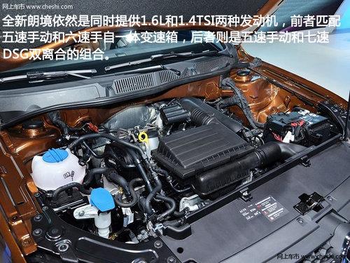 上海大众朗境预计售价16 17万元左右 高清图片