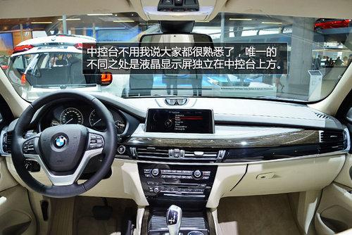 法兰克福车展实拍全新宝马X5