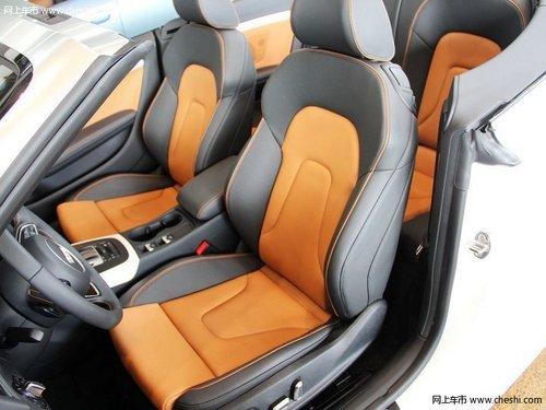奥迪A5现车  最高可享受现金优惠10万元