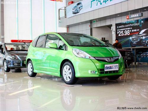 长春广本飞度最高优惠7千元 现车销售