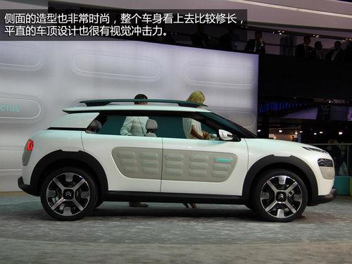 紧凑级混动SUV 车展实拍-雪铁龙Cactus