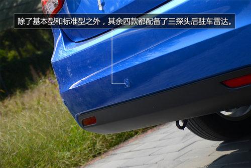海马M3炫彩版实拍解析