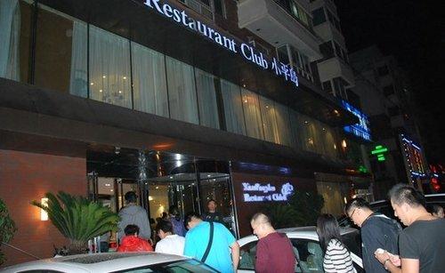 晚宴-小平岛海鲜酒店