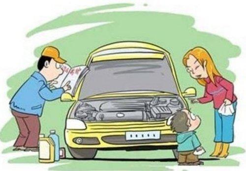保养车辆如何省钱 维修专家为您支妙招