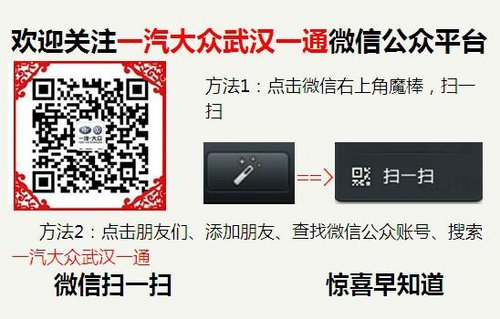 武汉高尔夫科技版综合惠8000元十一专供