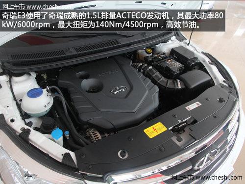5l排量acteco发动机,其最大功率80kw/6000rpm,最大扭矩为140nm/4500