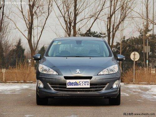 沈阳标致408全系优惠1.2万 部分车型有现车